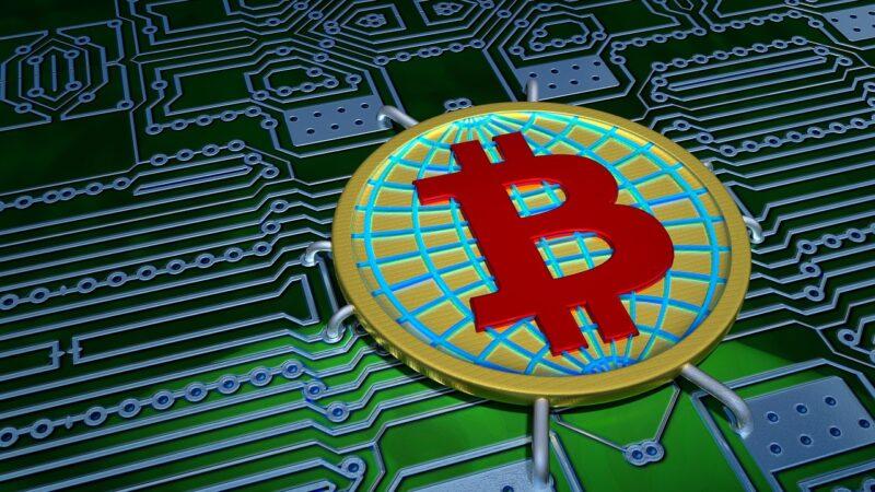 bitcoin-1368256_1280