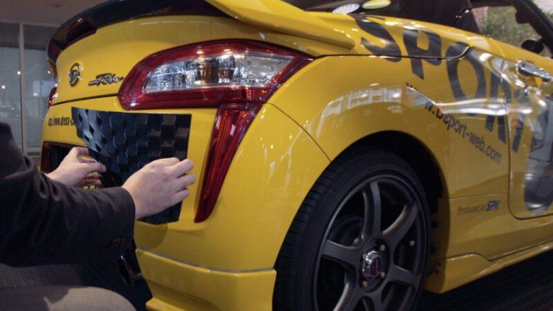 car customization using 3d printing