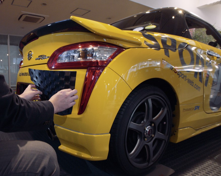 3D Printed Car Parts: How Additive Manufacturing is Changing Automotive Industry