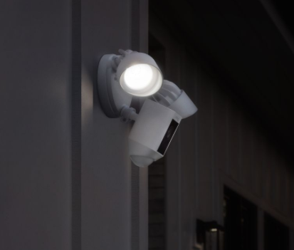 Wired Home Security Camera
